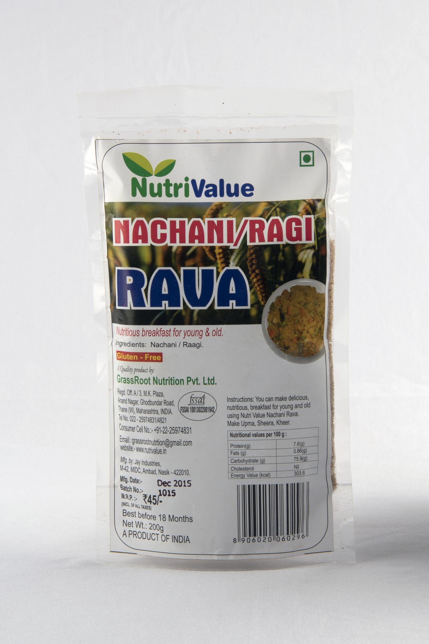 Nachani Ragi Rava
